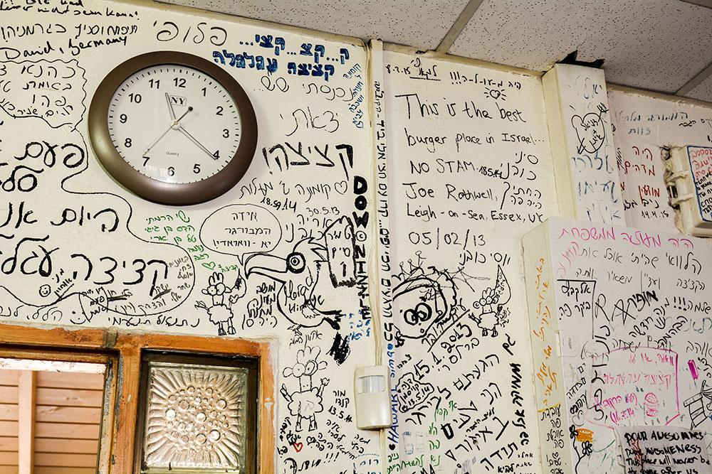 ימי הקיר העליזים בקציצה העגולה