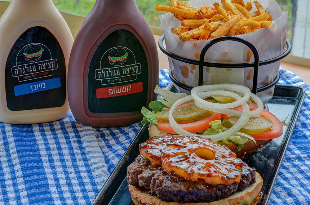 המבורגר עם תוספת צ'ילי אננס (ושניים מהרטבים שלנו, שזה חשוב!)